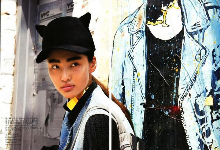 Bonnie_Chen_-_Vogue_China_October_2011_-_2