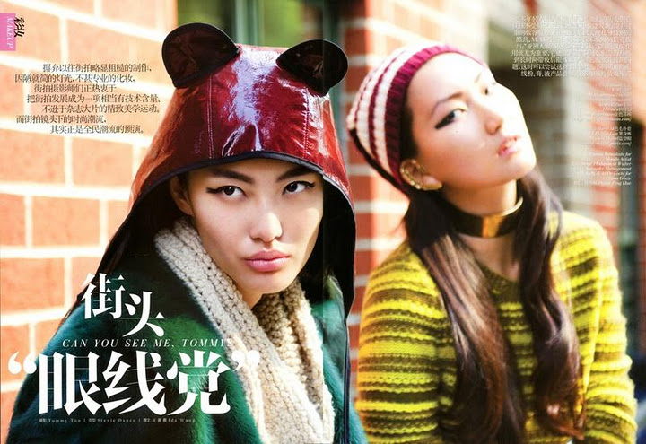 Bonnie_Chen_&_Ping_Hue_Cheung_-_Vogue_China_October_2011_-_2