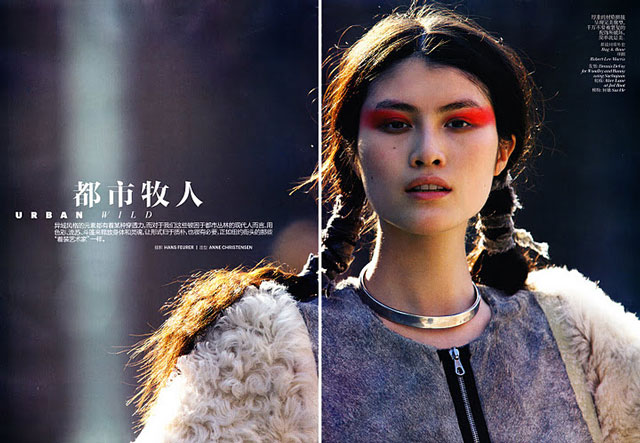Sui_He, Vogue China November 2011