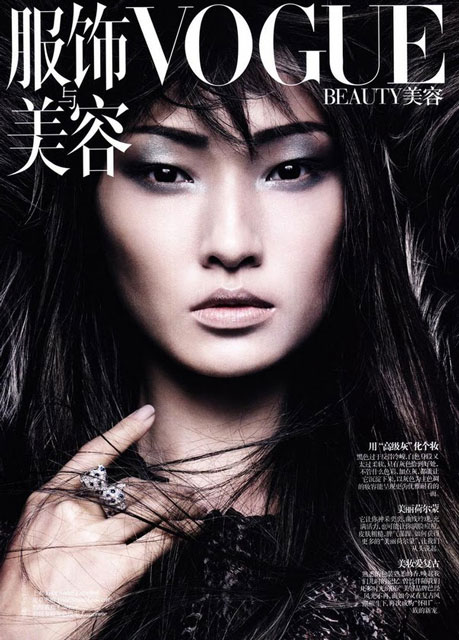 Wang_Xiao_-_Vogue_China_November_2011_-_1