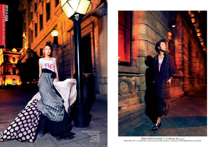 Xiao Wen, Vogue China October 2011