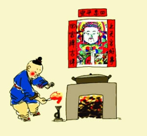 цзао-ван, бог китайского очага
