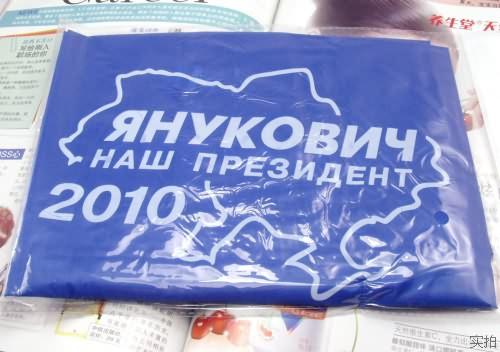 taobao ukraine