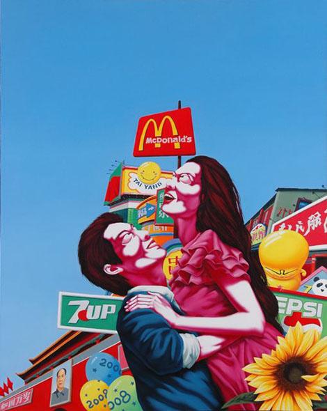 Zhao Bo, The Sweet Embrace