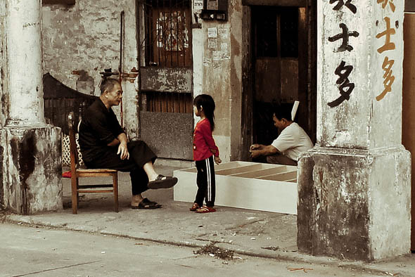 generation gap, china kaiping