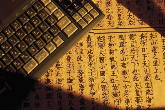 Ключевые иероглифы китайского языка