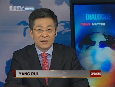 Yang Rui, ян жуй