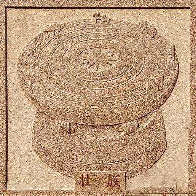 чжуан