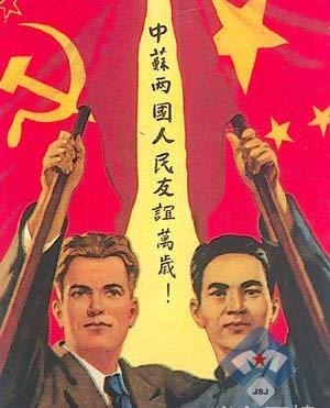 russians in china, русские в китае