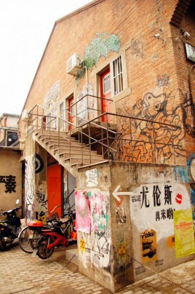 798 art district Beijing, арт китай, 798 китай, 798, art china, art beijing, арт пекин, креатив пекин