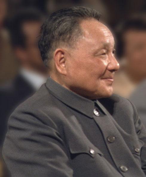 Дэн Сяопин, Deng Xiaoping