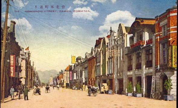 тайвань, тайбэй, формоза, taiwan, formosa, taipei streets, улицы Тайбэя