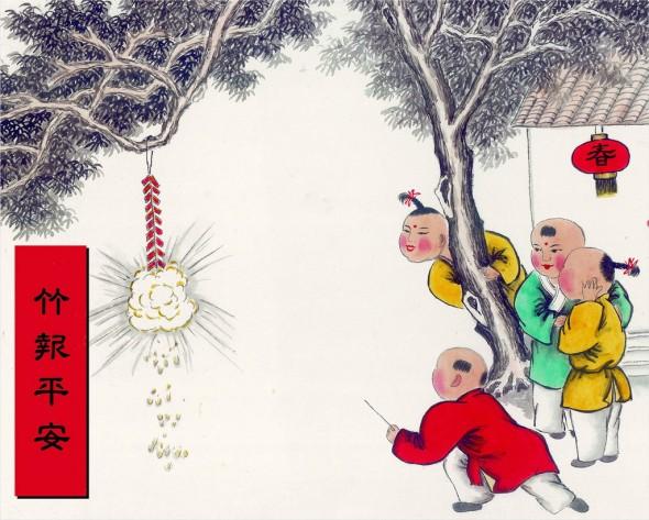 Когда в китае новогодние праздники