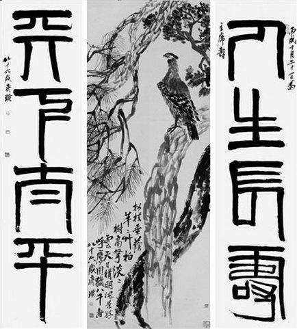 самые дорогие китайские картины