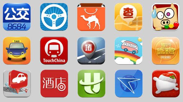 приложения для китая, chinese apps