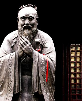 confucius, Конфуций