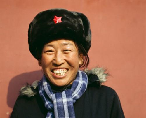 китаец, chinese