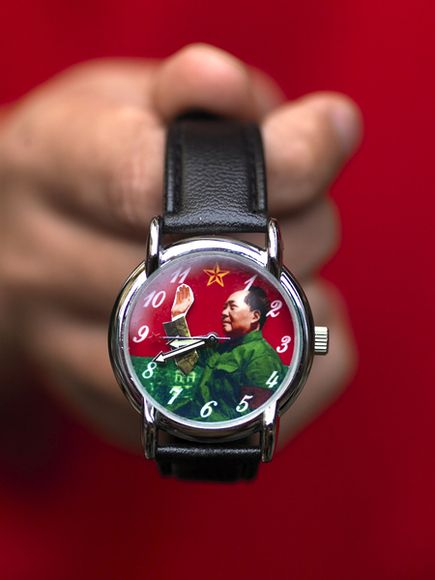 shanghai-mao-watch