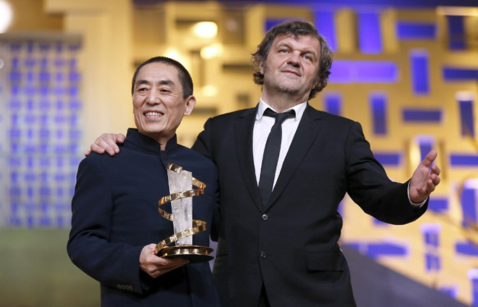 Zhang Yimou, Emir Kusturica