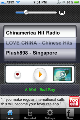 ChinaRadio