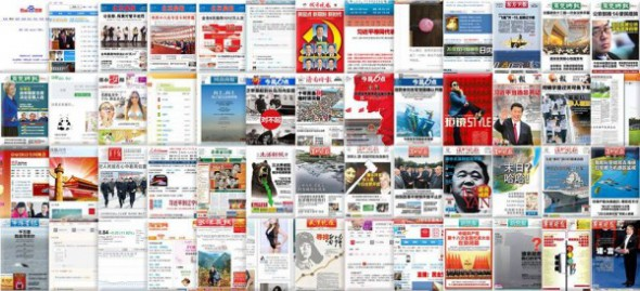 news china, новости китай