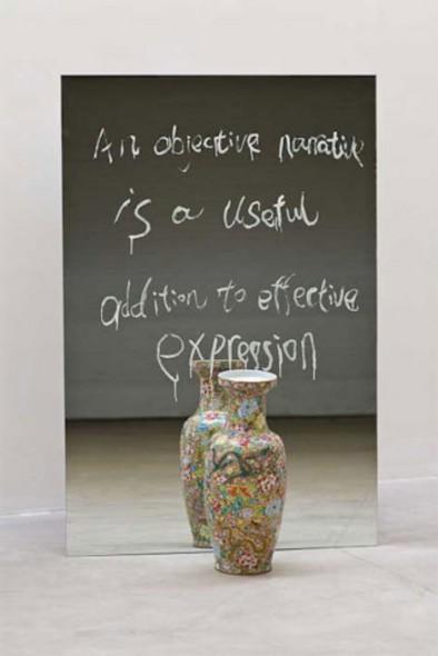 Liu Ding, Liu Ding beijing, china contemporary art, china modern art, installation Liu Ding