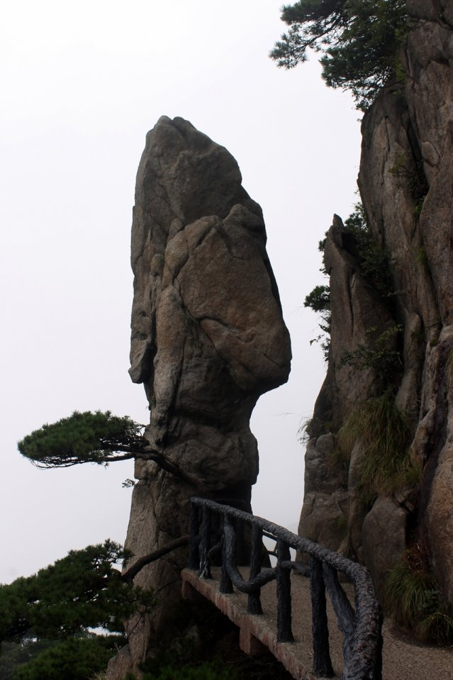 三清山, sanqingshan, mountain sanqing , jiangxi province, china travel, china mountain