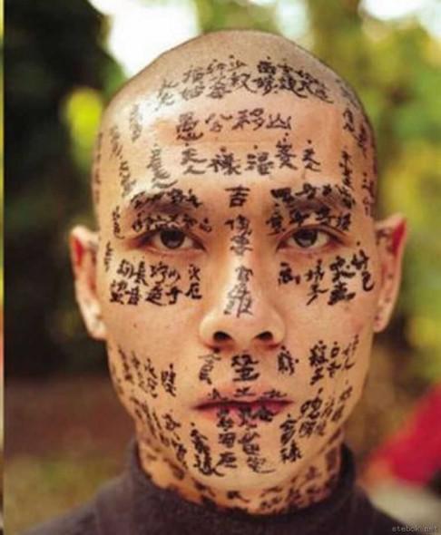 иероглифы на лице