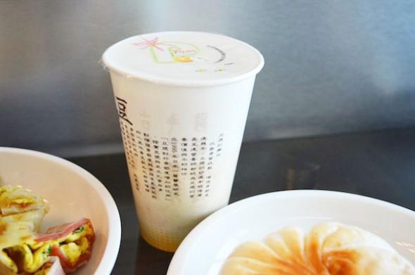 тайвань, завтрак, китайская еда, taiwan, typical breakfast, chinese food, soy milk