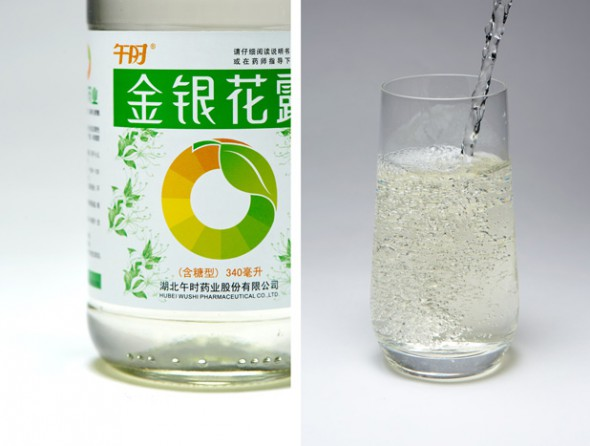 金银花露, Jinyinhualu, chinese drink