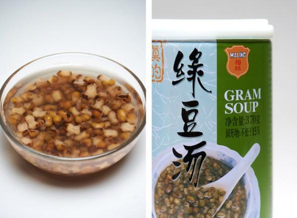 绿豆汤, Ludoutang, chinese drink
