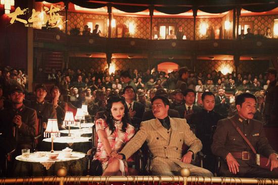 chinese movies, китайские фильмы, 大上海