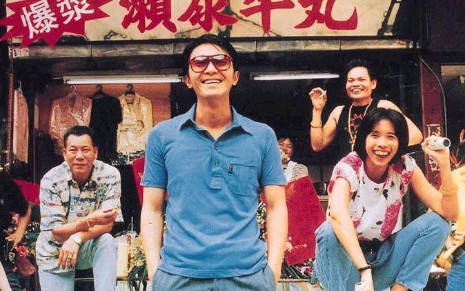 chinese movies, китайские фильмы, 食神