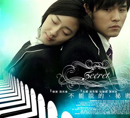 chinese movies, китайские фильмы, 不能说的秘密