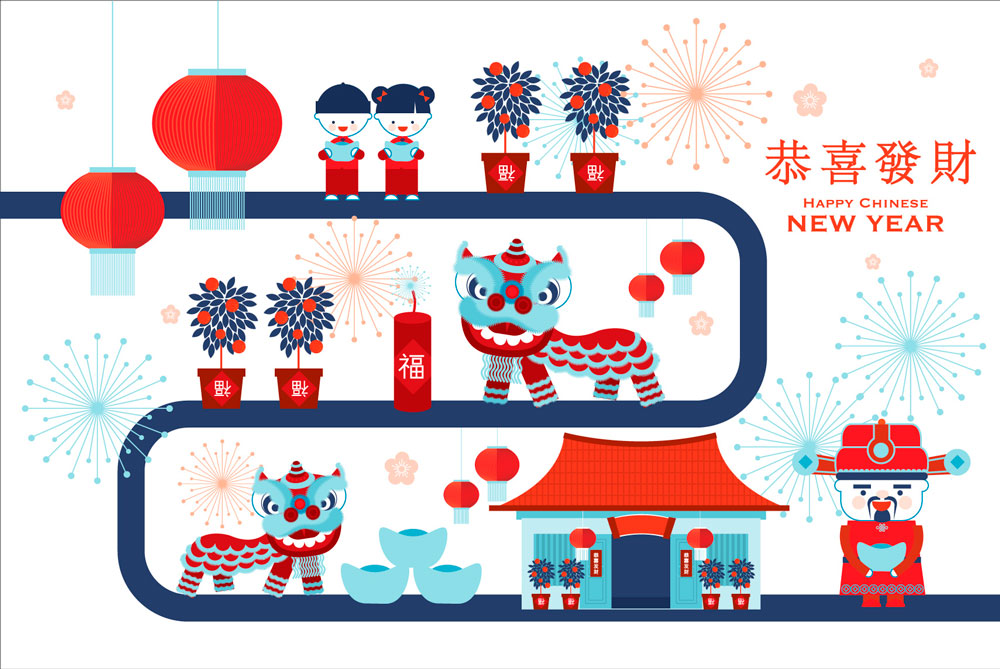 cny-journey2016-o