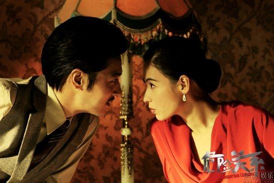 chinese movies, китайские фильмы, 危險關係