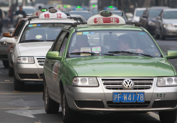 打车 , taxi shanghai